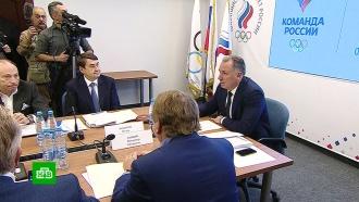 РУСАДА отправило вWADA список претензий ксанкциям против России
