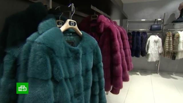 Аномально теплый декабрь обрушил продажи шуб.зима, одежда, погода, торговля.НТВ.Ru: новости, видео, программы телеканала НТВ