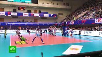 Волейбольный «Зенит» из Петербурга уступил казанцам Кубок России