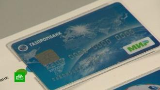 Приложение Mir Pay может появиться на всех гаджетах в России