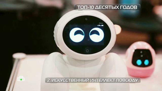 №10. Расцвет светодиодов.НТВ.Ru: новости, видео, программы телеканала НТВ