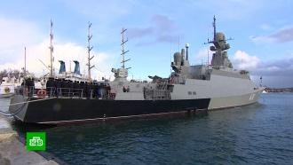 Черноморский флот получил корабль «Ингушетия» скомплексом «Калибр»