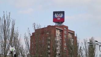 ВДНР подтвердили дату обмена пленными сКиевом