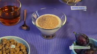 Как снизить вред от жирной пищи за праздничным столом