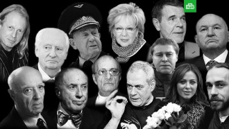 Потери года: люди, скоторыми мы простились в<nobr>2019-м</nobr>