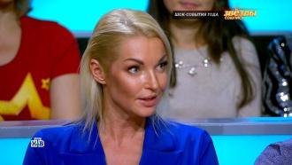 Волочкова оставляет дочь отцу иулетает сновым мужчиной отдыхать