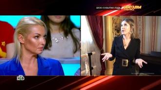 Волочкова обиделась на Собчак <nobr>из-за</nobr> скрытой камеры вбане