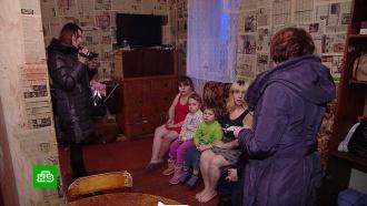 Жители псковского села требуют вернуть им местное телевидение