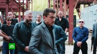 «Форс-мажор» на НТВ: Павел Прилучный перевоплотился в мафиози