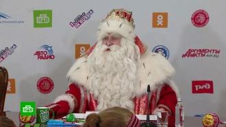 Дед Мороз объяснил отсутствие снега популярностью самокатов