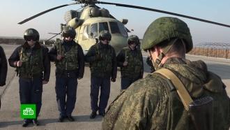 Российские военные вСирии взяли под контроль стратегическую автотрассу