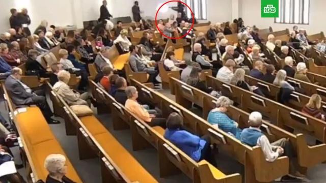 В техасской церкви расстреляли открывшего огонь убийцу.США, оружие, стрельба.НТВ.Ru: новости, видео, программы телеканала НТВ