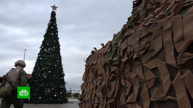 ВСирию на авиабазу Хмеймим кроссийским военным прибыли Дед Мороз иСнегурочка.Дед Мороз, Новый год, Сирия, армия и флот РФ, торжества и праздники.НТВ.Ru: новости, видео, программы телеканала НТВ