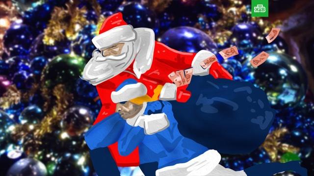 Новогодний детектив: рецидивисты Дед Мороз иСнегурочка украли мешок денег.НТВ.Ru: новости, видео, программы телеканала НТВ