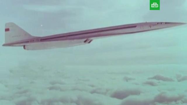 Гость из будущего: кгодовщине первого полета легендарного Ту-144.ЗаМинуту, авиация, самолеты.НТВ.Ru: новости, видео, программы телеканала НТВ