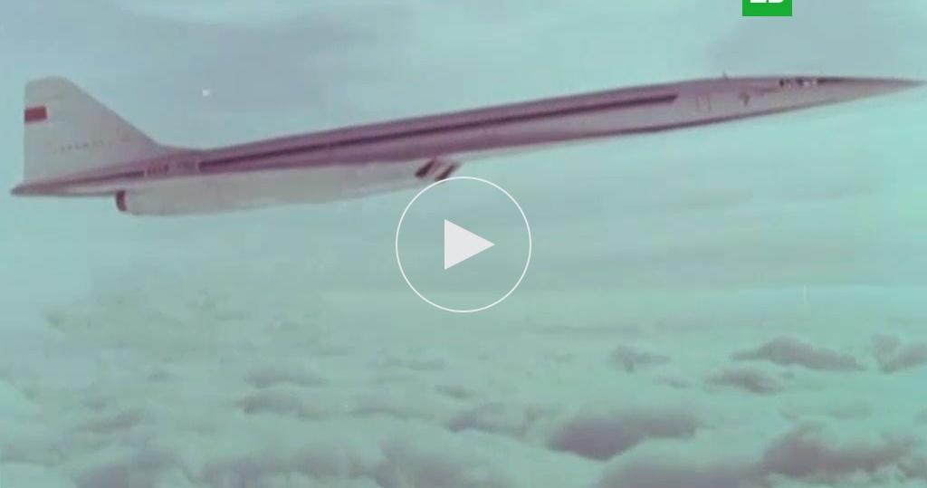 Гость из будущего: кгодовщине первого полета легендарного <nobr>Ту-144</nobr>