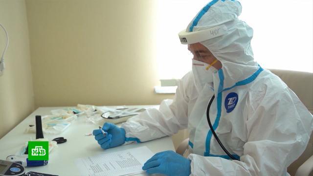 Всеобщий масочный режим вводится вРоссии.болезни, коронавирус, эпидемия.НТВ.Ru: новости, видео, программы телеканала НТВ