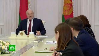 Лукашенко приказал отчислять студентов, участвующих впротестах