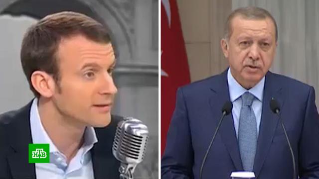 Макрон против Эрдогана: тонкости конфликта между Францией иТурцией.Турция, Греция, территориальные споры, Франция, войны и вооруженные конфликты, Эрдоган, Макрон, Нагорный Карабах.НТВ.Ru: новости, видео, программы телеканала НТВ