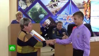 Хабаровского школьника наградили за спасение соседки