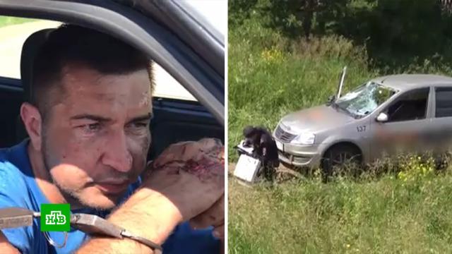 В Башкирии на 7 лет осудили таксиста, насмерть сбившего школьницу.Башкирия, ДТП, дети и подростки, приговоры, пьяные, суды.НТВ.Ru: новости, видео, программы телеканала НТВ