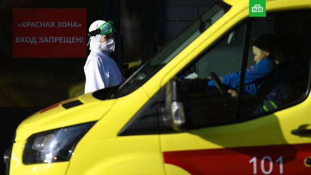 ВКремле отреагировали на скандал сгоспитализацией пациентов вОмске.Омск, Роспотребнадзор, болезни, здравоохранение, коронавирус, скандалы, эпидемия.НТВ.Ru: новости, видео, программы телеканала НТВ