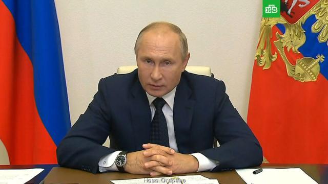 Путин потребовал выделить средства на лекарства для больных COVID-19.Москва, коронавирус, эпидемия.НТВ.Ru: новости, видео, программы телеканала НТВ