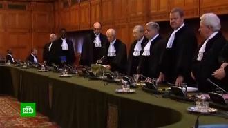 Россия добивается приостановки исполнения решений гаагского суда по делу ЮКОСа