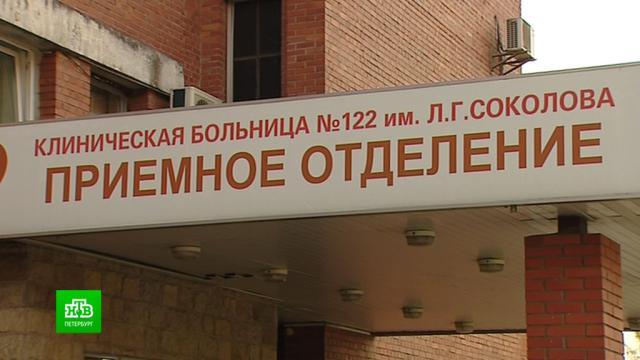 В Петербурге все больше больниц перепрофилируют под коронавирус.Санкт-Петербург, больницы, коронавирус, медицина, эпидемия.НТВ.Ru: новости, видео, программы телеканала НТВ