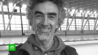 В Петербурге скончался хореограф, работавший с Плющенко