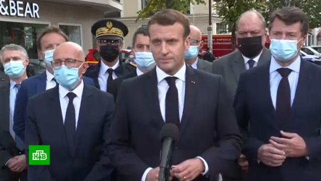 Макрон: нападение вНицце— акт исламистского терроризма.Макрон, Франция, нападения, полиция, терроризм, убийства и покушения.НТВ.Ru: новости, видео, программы телеканала НТВ