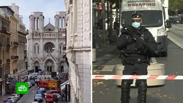 Устроивший резню террорист проник во Францию через мигрантскую «лазейку».Макрон, Франция, нападения, полиция, терроризм, убийства и покушения.НТВ.Ru: новости, видео, программы телеканала НТВ