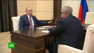 Путин поблагодарил Костина за колоссальную работу на посту главы ВТБ