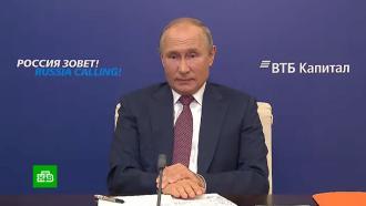 Глобальные вызовы иострые вопросы: очем Путин говорил на форуме «Россия зовет»