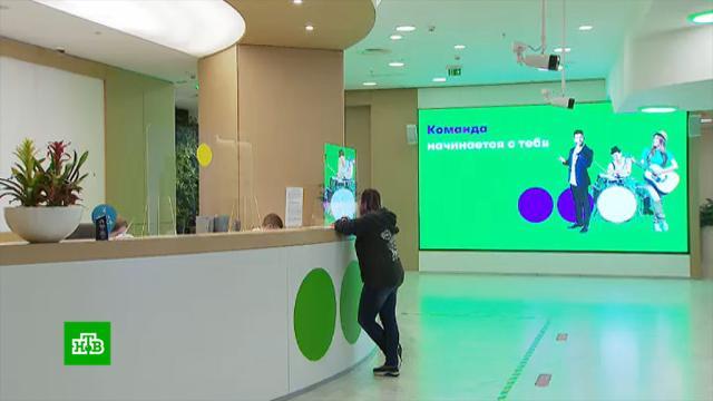 «Мегафон» вложит 6млрд рублей внизкоорбитальные спутники.Мегафон, мобильная связь, спутники, технологии.НТВ.Ru: новости, видео, программы телеканала НТВ
