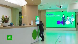 «Мегафон» вложит 6млрд рублей внизкоорбитальные спутники