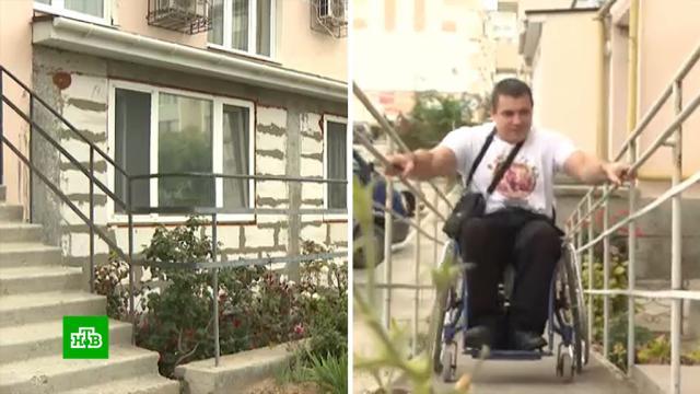 Инвалид-колясочник не может выйти на улицу из-за несговорчивого соседа.Крым, инвалиды, скандалы.НТВ.Ru: новости, видео, программы телеканала НТВ