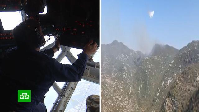 Российские летчики вСирии ликвидировали несколько крупных природных пожаров.Сирия, армия и флот РФ, лесные пожары.НТВ.Ru: новости, видео, программы телеканала НТВ
