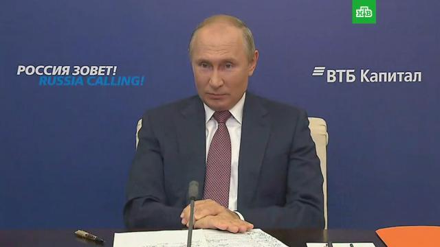 «Детей не производят»: Путин — о нетрадиционных браках.браки и разводы, гомосексуализм/ЛГБТ, демография, дети и подростки, Путин.НТВ.Ru: новости, видео, программы телеканала НТВ