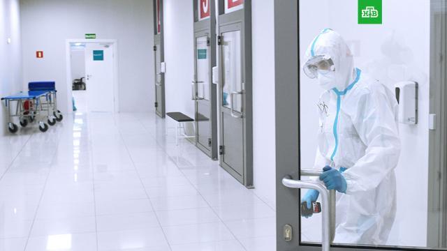 ВРФ— новые рекорды по числу заболевших COVID-19 иумерших.болезни, коронавирус, эпидемия.НТВ.Ru: новости, видео, программы телеканала НТВ