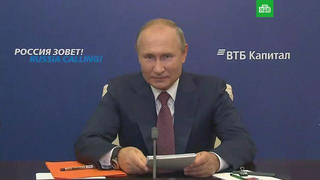 Путин: вРФ не планируют запускать общенациональный локдаун.Путин, болезни, коронавирус, эпидемия.НТВ.Ru: новости, видео, программы телеканала НТВ