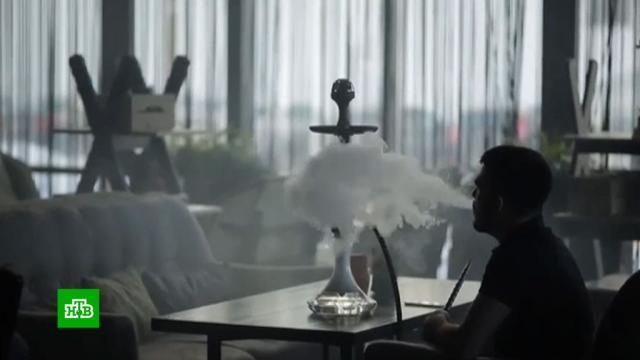 В России вступает в силу запрет на курение кальянов в ресторанах.законодательство, курение, табак.НТВ.Ru: новости, видео, программы телеканала НТВ