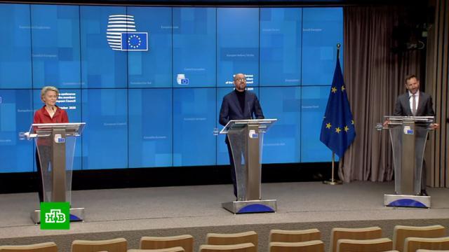 Лидеры Евросоюза заявили о критической ситуации в здравоохранении из-за COVID-19.Европа, Европейский союз, здравоохранение, карантин, коронавирус.НТВ.Ru: новости, видео, программы телеканала НТВ