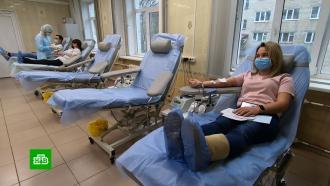 Вбольницах резко сократились запасы донорской крови