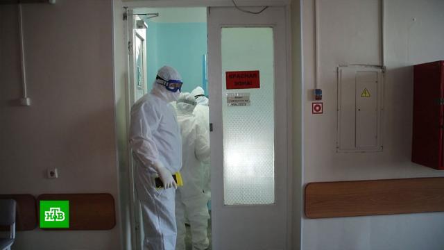 ВРФ— 18140новых случаев коронавируса.болезни, коронавирус, эпидемия.НТВ.Ru: новости, видео, программы телеканала НТВ