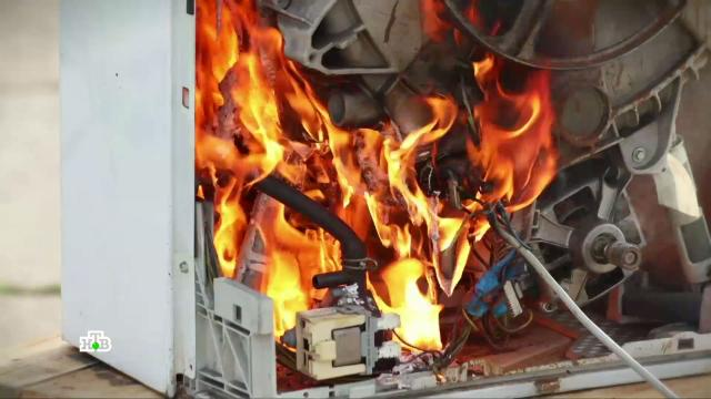 Взрыв на кухне: почему бытовые приборы выходят из-под контроля.НТВ.Ru: новости, видео, программы телеканала НТВ