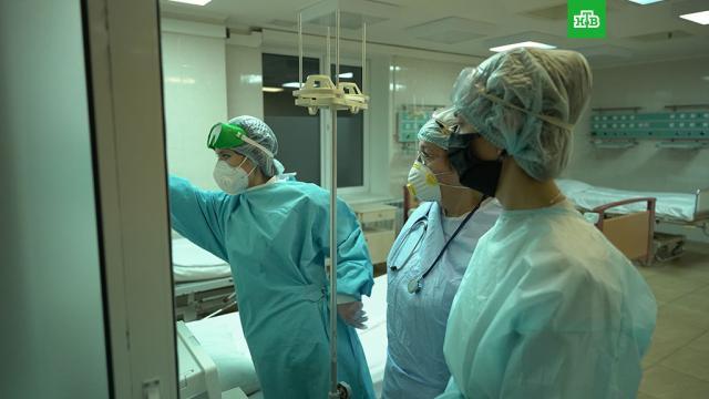 В Роспотребнадзоре спрогнозировали пик заболеваемости COVID-19.Пик заболеваемости коронавирусом в России придется на первые недели ноября. Об этом сообщили в Роспотребнадзоре.болезни, коронавирус, эпидемия.НТВ.Ru: новости, видео, программы телеканала НТВ