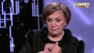 «Девочка на шарнирчиках»: Татьяна Судец рассказала об операции на суставах
