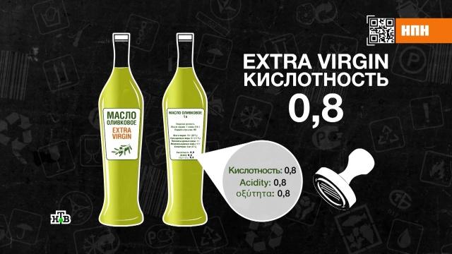 Под какими брендами скрывается поддельное оливковое масло.продукты.НТВ.Ru: новости, видео, программы телеканала НТВ