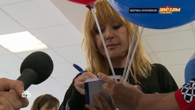 Алла Пугачёва проигнорировала рождение пятой внучки.Собчак Ксения, знаменитости, коронавирус, шоу-бизнес, эксклюзив, Пугачёва, дети и подростки, семья.НТВ.Ru: новости, видео, программы телеканала НТВ